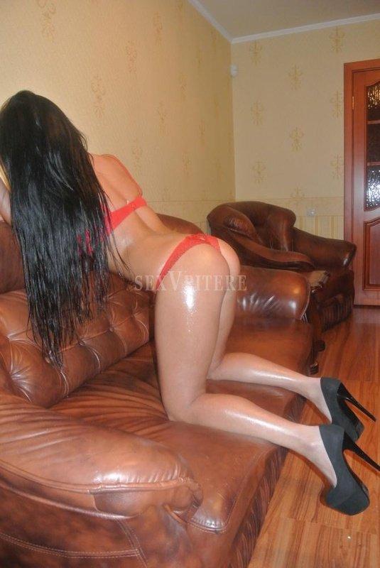 Читинские проститутку