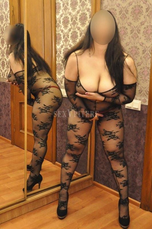 Проститутки На Чернышевской